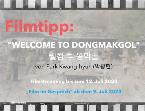 """WELCOME TO DONGMAKGOL/웰컴 투 동막골"" – FILMSTREAMING UND GESPRÄCH –"