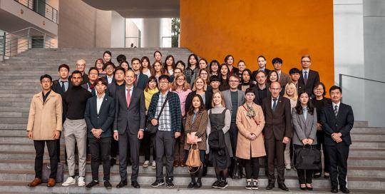 Netzwerk Junge Generation Deutschland Korea