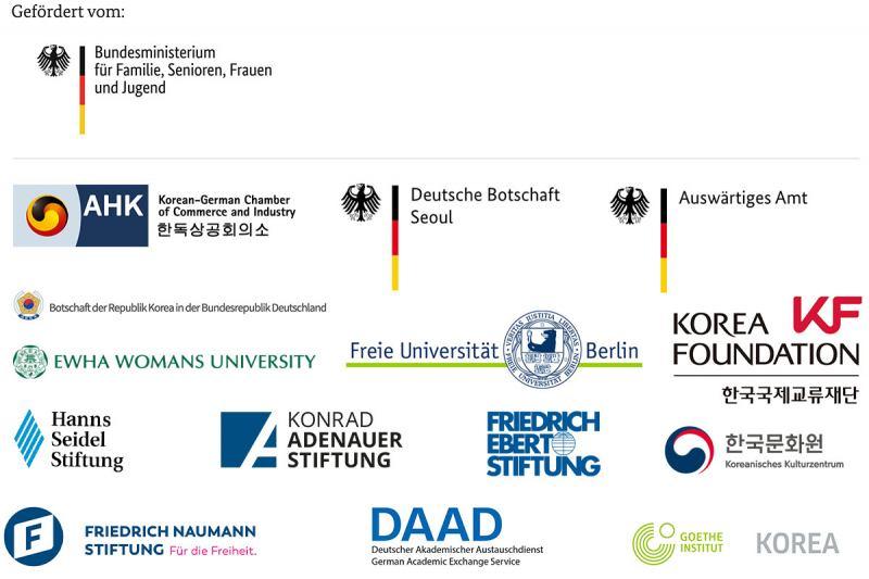 Netzwerk Junge Generation Deutschland Korea Partner
