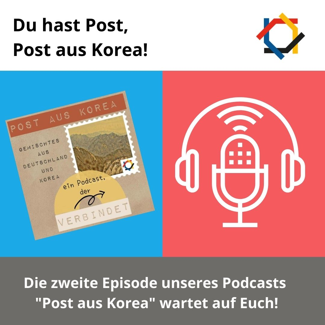 Post aus Korea