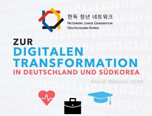 """Netzwerk publiziert Thesenpapier """"Zur Digitalen Transformation in Deutschland und Südkorea"""""""