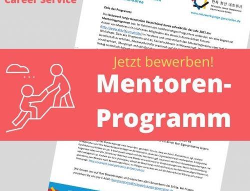 Ausschreibung für Mentoring Programm des Netzwerk-Career Service