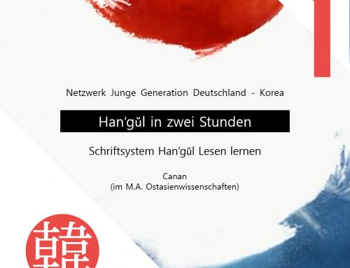 """Koreanisch-Workshop """"Han'gŭl in zwei Stunden"""""""